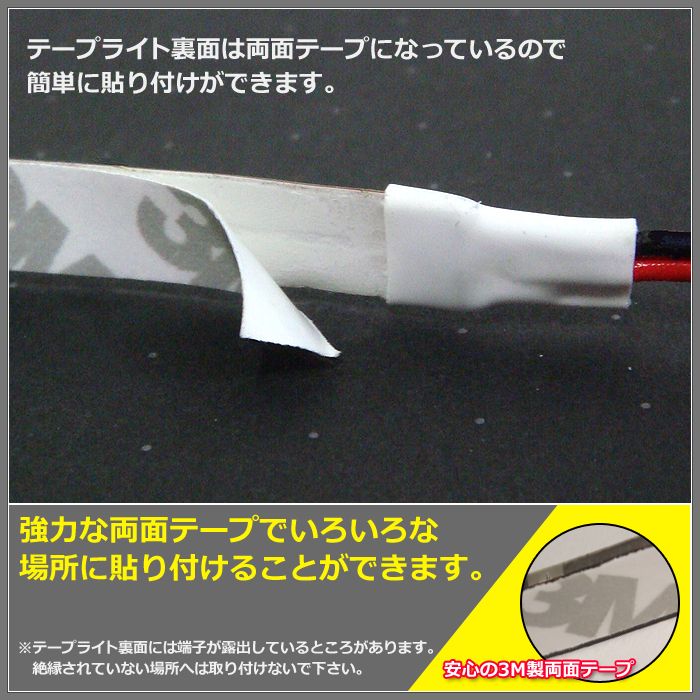 USB RGB LEDテープライト 200cm DC5V